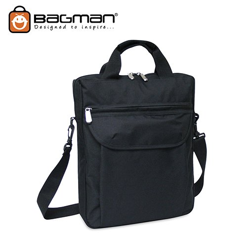 Bagman Document Bag S06-080STD Black