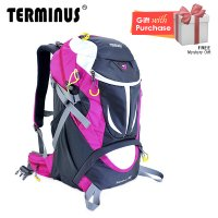 Terminus Hiking Adventure 40L Backpack - Pink